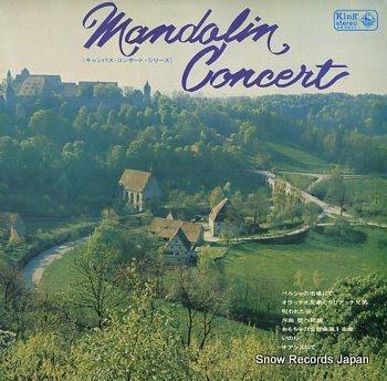 ZENNIHON GAKUSEI MANDOLIN RENMEI KANTOU SHIBU mandolin concert