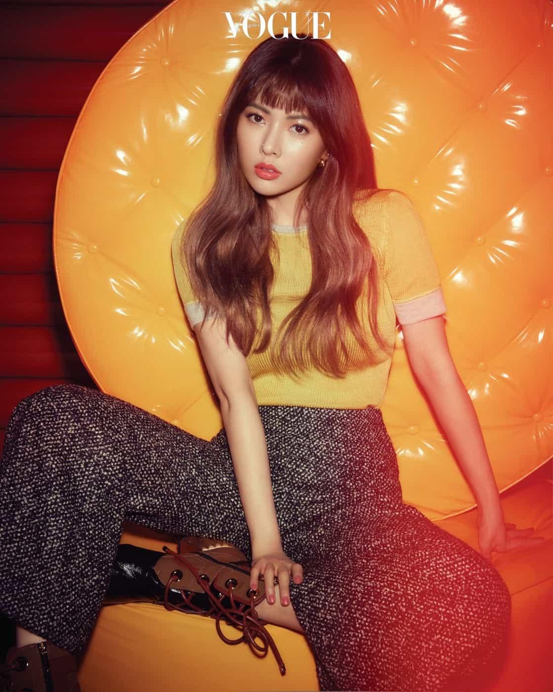 Hyuna - Vogue Magazine March Issue '17