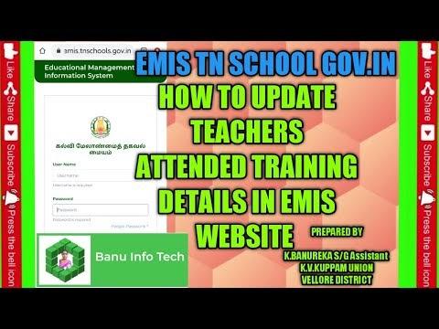 2019-2020 கல்வியாண்டில் நாம் சென்ற Training details எப்படி EMIS ல் பதிவது ?