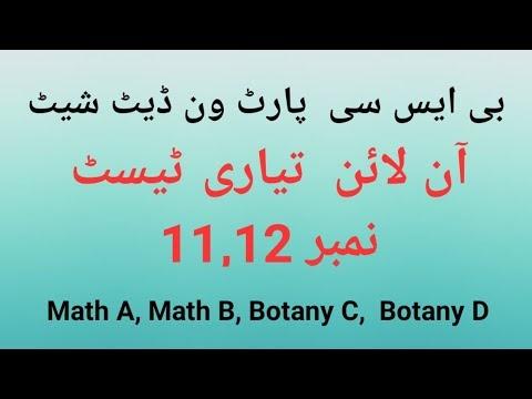 BSc II Math B metric space