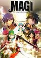 Magi: The Labyrinth of Magic - Season Magi: The Kingdom of Magic