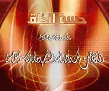http://www.al-eman.com/aleman/others/recommendation-image/51.jpg
