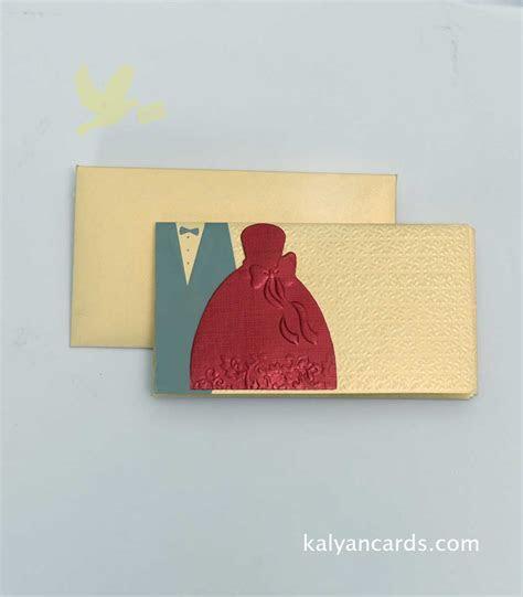 Bride And Groom invitation personal card Bangalore