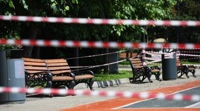 В Костромской области ввели запрет на проведение массовых мероприятий
