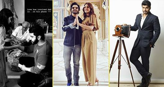 Apart from being an actor, Arjun Kapoor could be an amazing photographer too