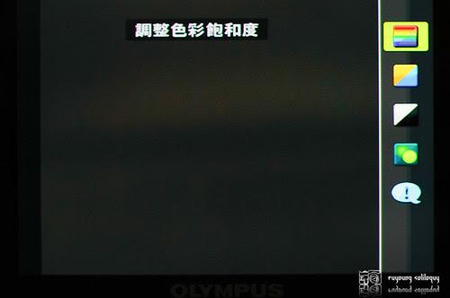 Olympus_XZ1_menu_16