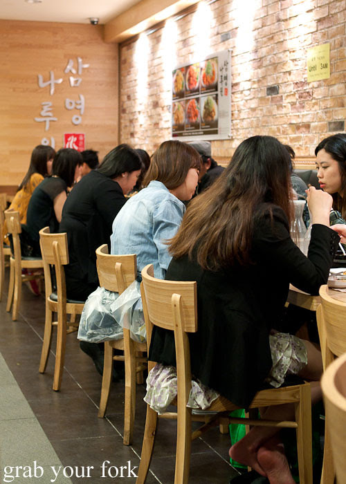 diners inside naruone one pitt street sydney
