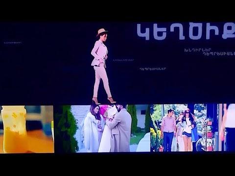 Lilit Hovhannisyan - Shurjs Tesnum Em Amen Or Keghtsiq - Live 2019/Dream World Tour