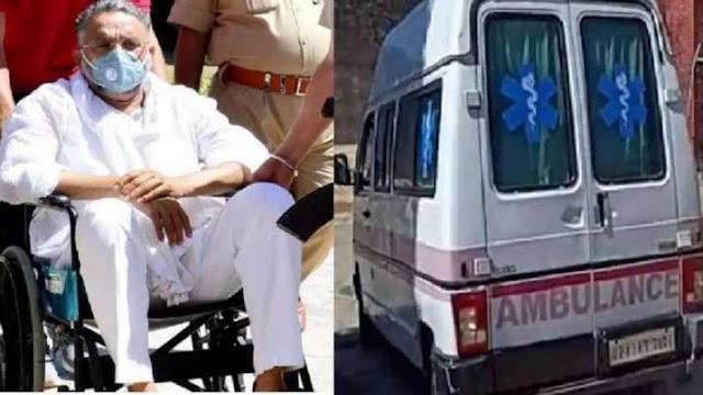 मुख्तार अंसारी एम्बुलेंस मामले में मऊ की डॉक्टर अलका राय समेत दो गिरफ्तार