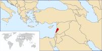 * (en) Lebanon Location