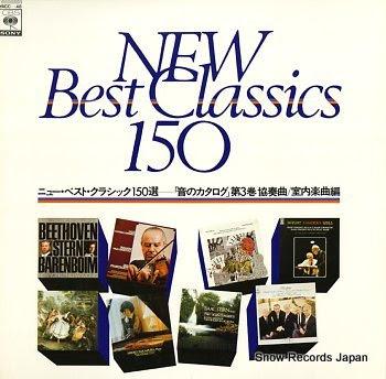 V/A new best classics 150sen / otono catalog dai3kan