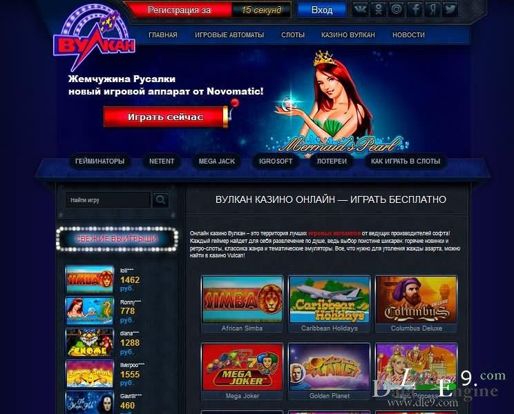 Миллион игровые автоматы онлайн клуб казино играть контрольчестности рф