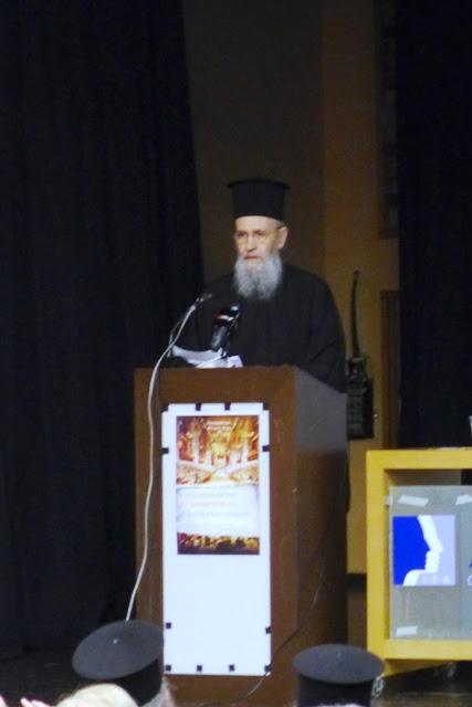 Ναυπάκτου κ. Ἱεροθέου: Ἡ «νέα ἐκκλησιολογία» τῆς Β΄ Βατικανῆς Συνόδου
