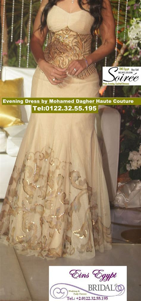 egyptian wedding dresses   Egypt Wedding Dress, Sell & Buy
