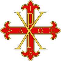 Croix constantinien.svg