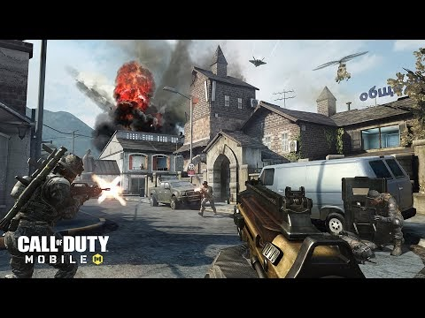 Game FPS Android Online Terbaik 2019 Call of Duty Mobile