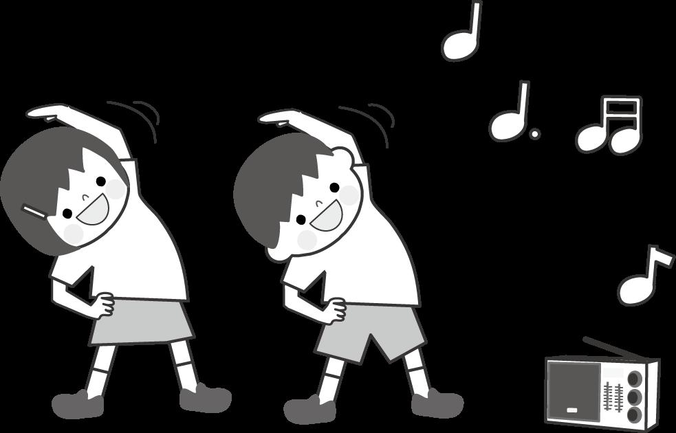 ラジオ体操のイラスト無料イラスト