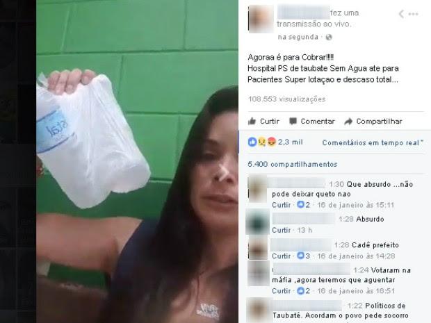 Familiar teve de comprar água para pai ser medicado na unidade (Foto: Reprodução/Facebook)