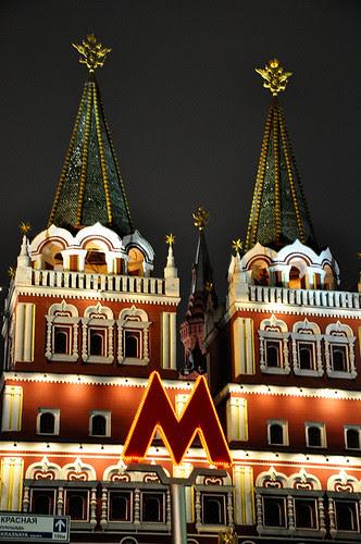 MoscowMetro