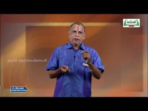 12th Scientific Indian Culture சமூக சமய சீர்த்திருத்த இயக்கங்கள்  Q&A  Kalvi TV