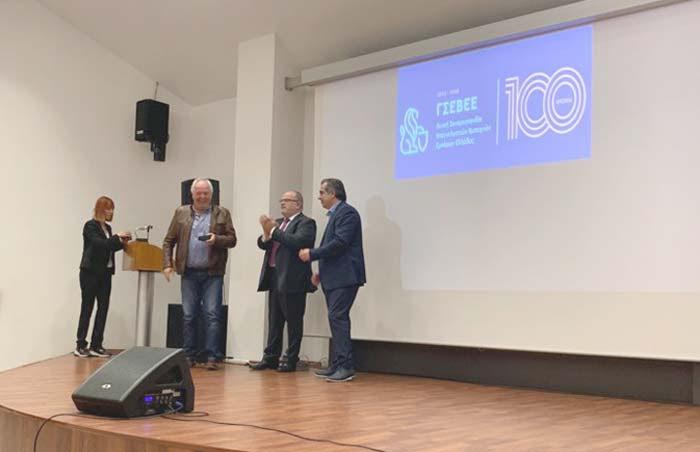 Άρτα: Στην εκδήλωση για τα «100 χρόνια ΓΣΕΒΕΕ» η διοίκηση του Επιμελητηρίου