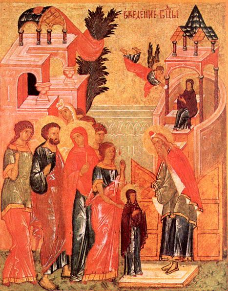 Icône de la Présentation de la Mère de Dieu au Temple