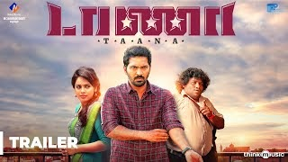 Taana Tamil Movie (2020) | Cast | Trailer | Release Date