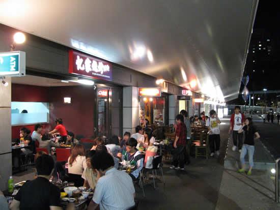 Little Lamb Chinese Hotpot Chinatown Sydney