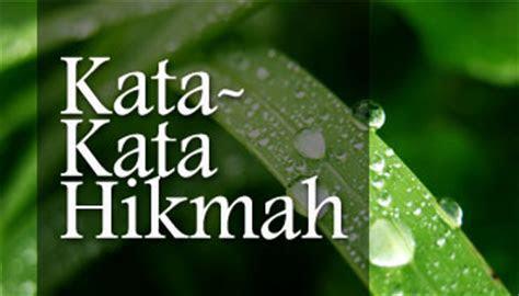 kata mutiara islam kata hikmah  islam