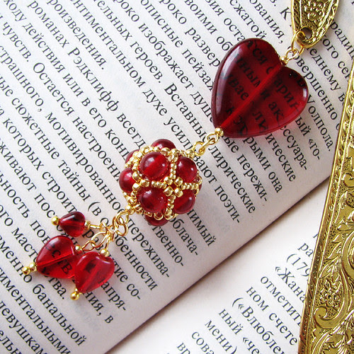 bookmark With Love