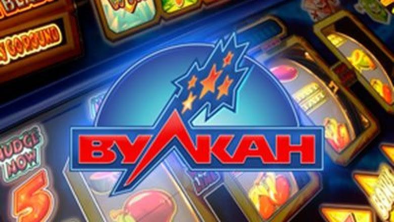 Онлайн казино на реальные деньги какое выбрать