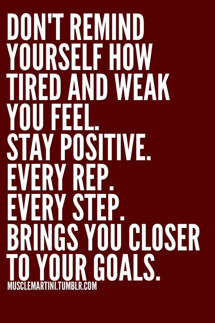 Quotes About Fitness Goals. QuotesGram