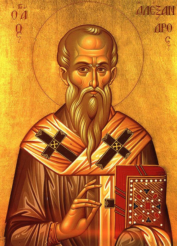 Άγιος Αλέξανδρος Πατριάρχης Κωνσταντινούπολης