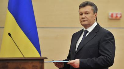 Суд в Киеве перенёс заседание по делу Януковича из-за неявки защиты