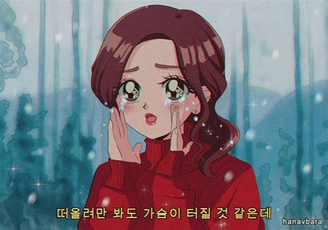 love    anime  jihyo