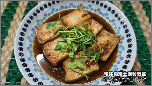 簡易紅燒豆腐01.jpg