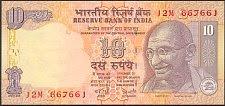 indP.95c10Rupees2008Ssig.89Y.V.ReddyWK.jpg