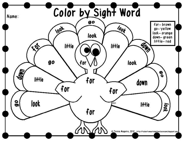 NEW 263 SIGHT WORD COLORING PAGES FIRST GRADE   sight word ...