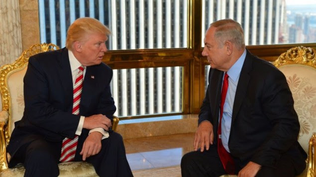 Prime Minister Benjamin Netanyahu and Republican presidential candidate Donald Trump meeting at the Trump Tower in New York, September 25, 2016. (Prime Minister's Office)