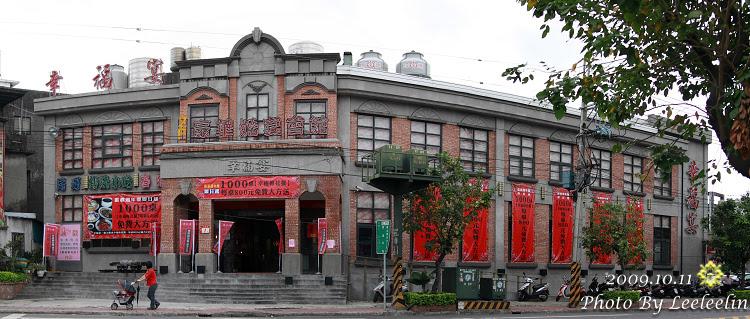 幸福宴民族文化餐館