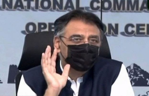 Vaccination is only solution to control corona: Asad Umer | Daily Pakistan