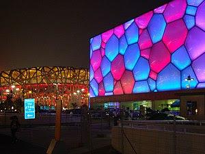 Beijing National Stadium and Beijing National ...