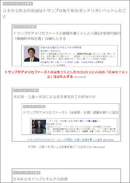http://tokumei10.blogspot.com/2017/12/blog-post_391.html