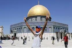 Muslim extremist on the Temple Mount