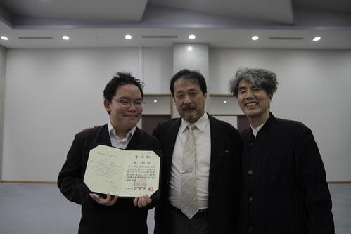 Me with Prof. Sakai and Prof. Ando