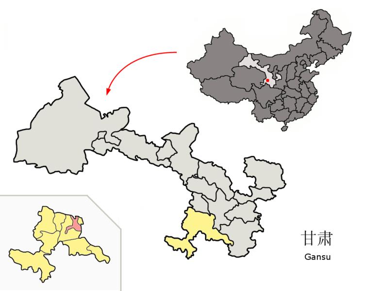 ファイル:Location of Lintan within Gansu (China).png