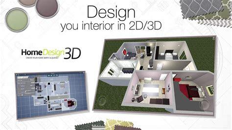 home design  apk   lifestyle app