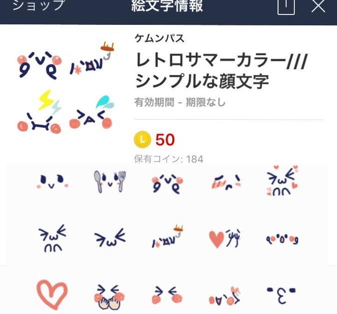 可愛い 顔 文字 コピペ コピペで使える(୨୧ᵕ̤ᴗᵕ̤)