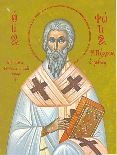 icone contemporaine de saint Photios le Grand