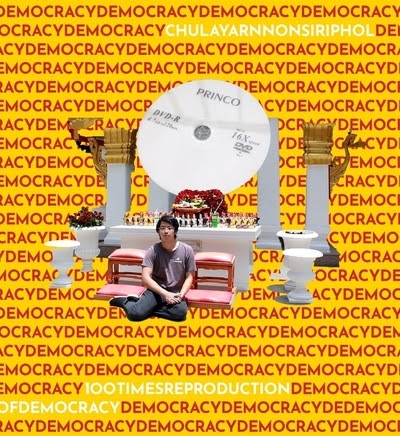 100 Times Reproduction of Democracy